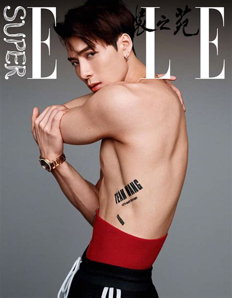 Jackson Wang is the Cover Boy of ELLE China Super August